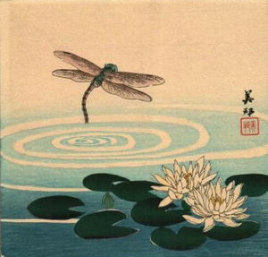 Takahashi_Biho-No_Series-Dragonfly_and_lotus-00034829-030804-F06
